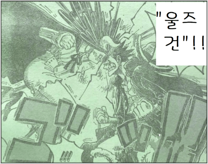 海贼王983韩版:小凯多曝出大将实力,雷鸣八卦再现,秒杀霸王色_乌尔