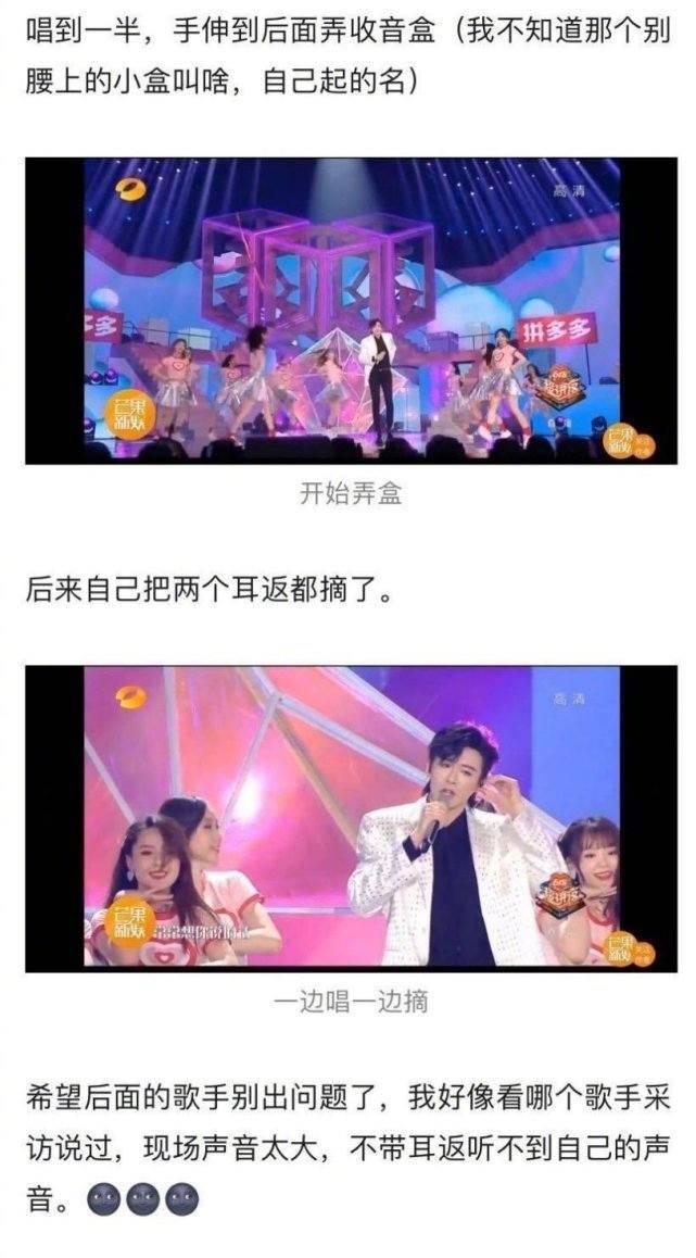 刘宇宁女团舞首秀,神仙嗓音加女团舞太绝了吧!