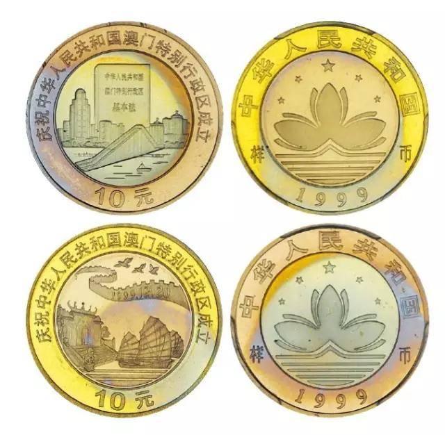 那些从未见过的流通纪念币样币