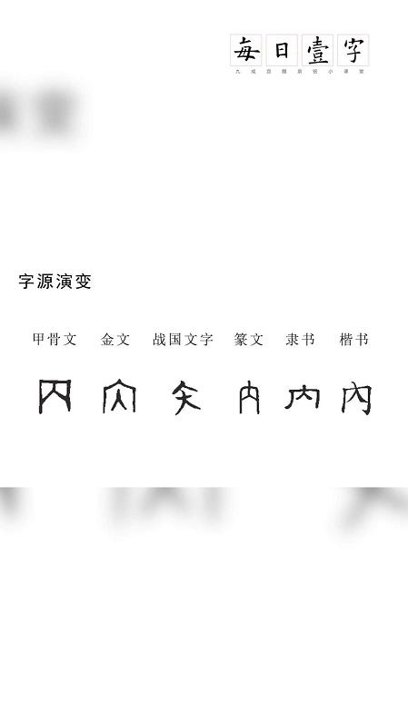 沛宇什么成语_大连上海沛宇