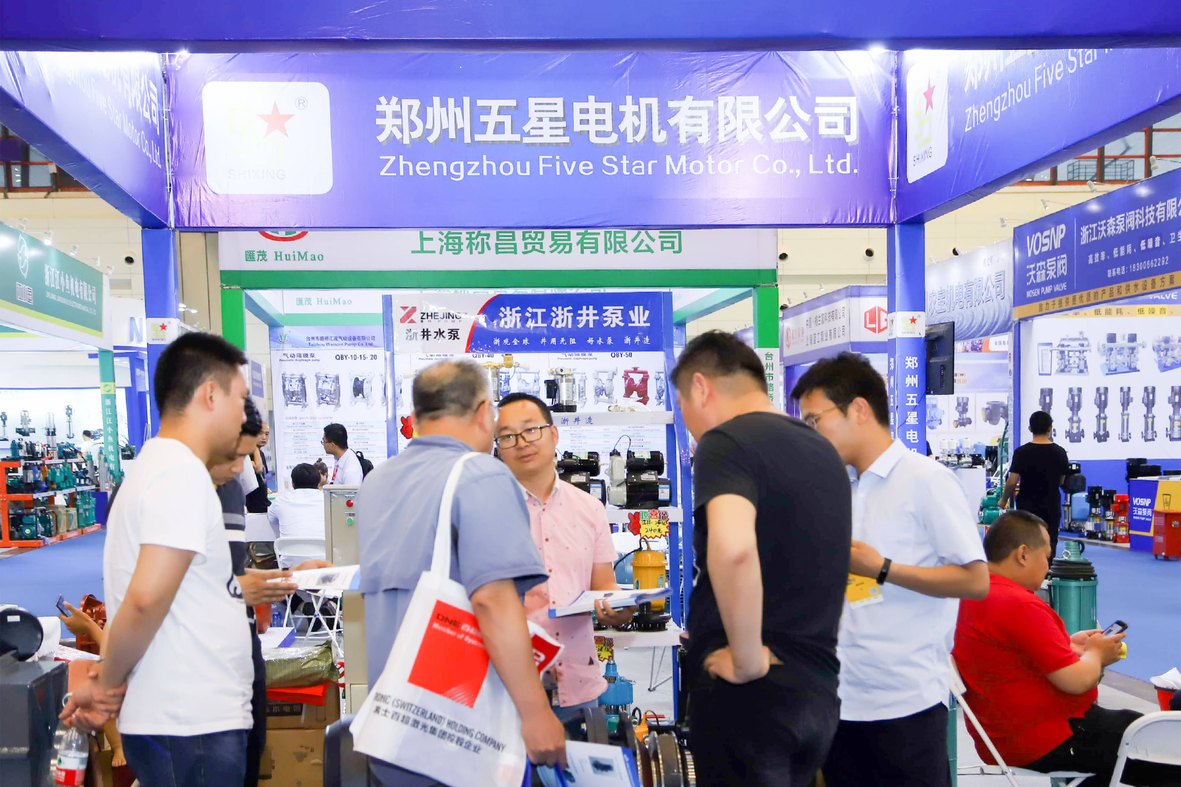 2020中国郑州泵及电机展览会邀请函 郑州发电机维