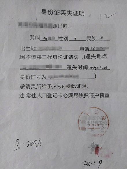 原创 杨紫维权成功,被告方证据都敢造假被罚十万,曾发地址等律师函