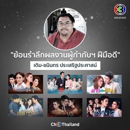 原创 泰国知名导演瘫坐在轮椅上中弹身亡,疑似持枪自杀,享年59岁