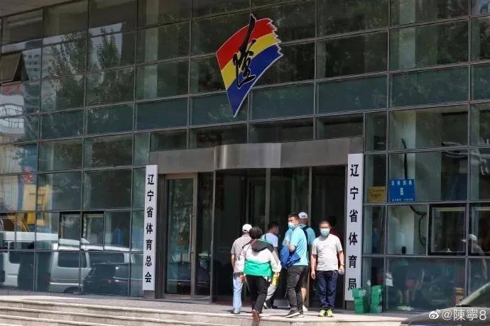 中国足坛讨薪牵涉刑事案 95后美女老总