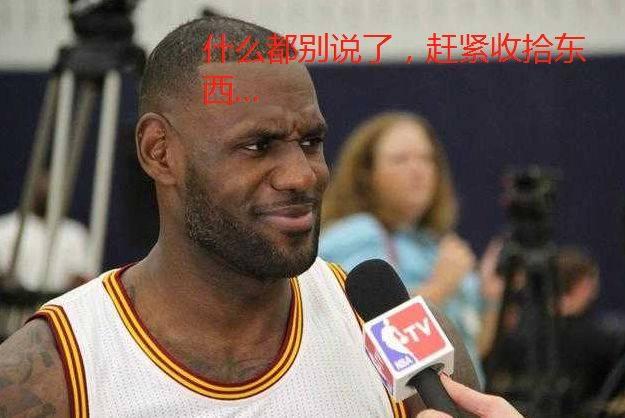 原创             NBA7人确诊!湖人后卫官宣退赛,JR这次可能真要来湖人了