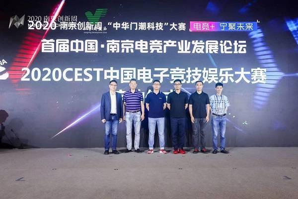 2020年CEST中国电子竞技娱乐大赛正式启动,电竞爱好者全国招募中!