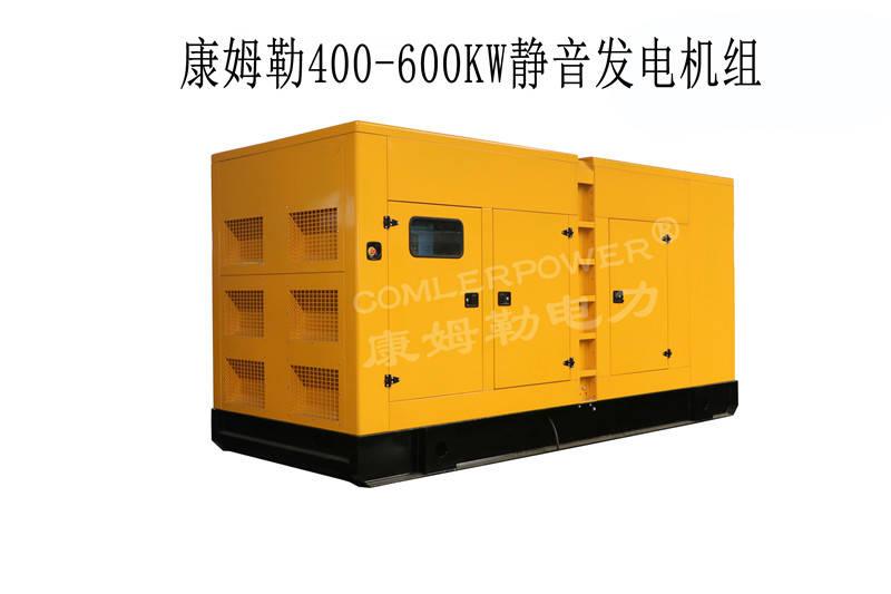 静音发电机组制造商告诉您发电机的静音运行规