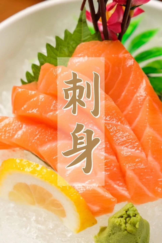 浓到黏唇的汤底,80+款日式小吃,在东方新天地 增肌食谱 第12张