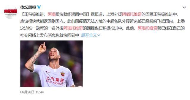 原创             神来之笔!上海上港这一操作打破中超争冠,北京国安遇大麻烦