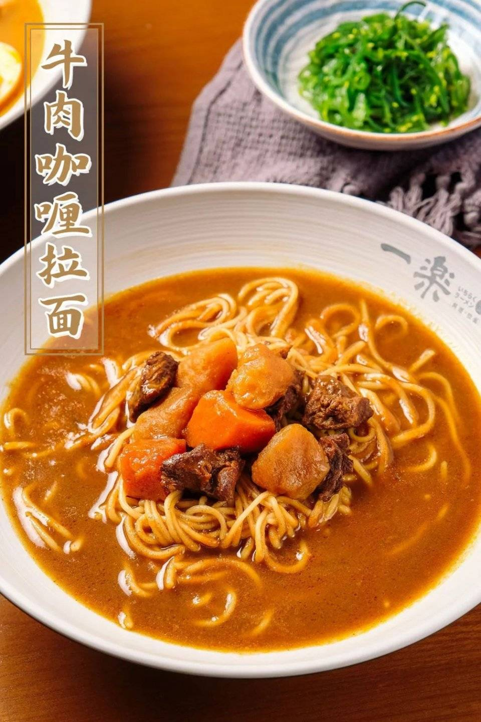 浓到黏唇的汤底,80+款日式小吃,在东方新天地 增肌食谱 第26张