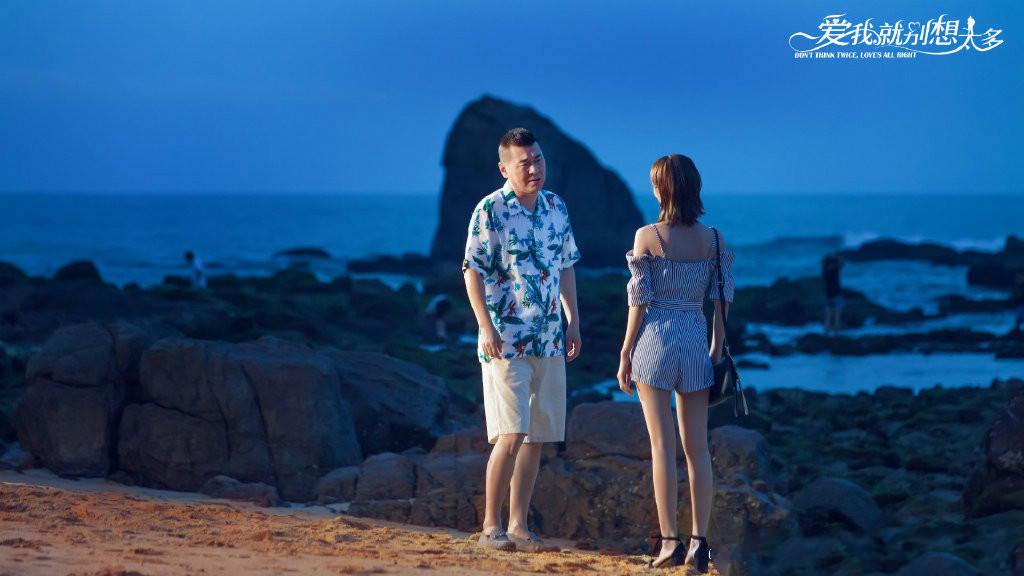 李洪海@谁说三观不正,李一桐角色或成经典《爱我就别想太多》11集后