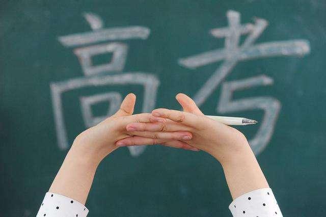 同样的青春梦想详述那些特别的高考岁月