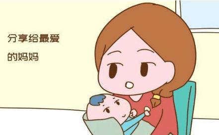"""我读懂了母亲_别拒绝!宝宝向妈妈""""示爱""""的几个小动作,你读懂了吗?_睡觉时"""