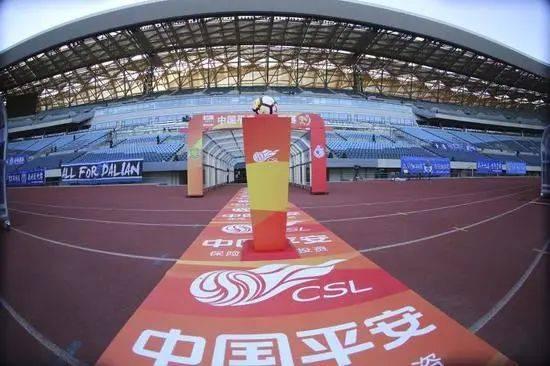 足协已取消超级杯计划 足协杯正常举办比赛规模受影响