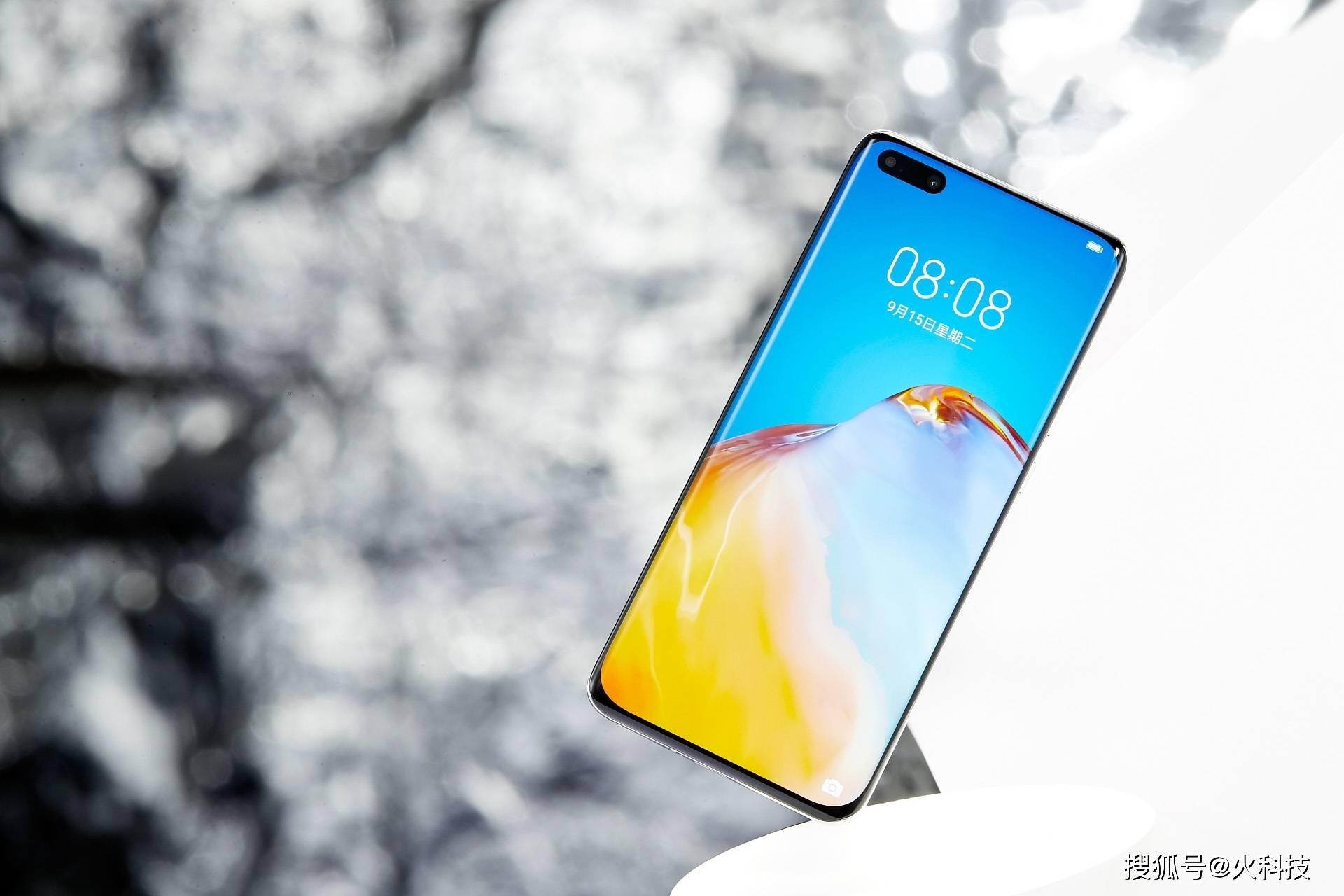 原创             给你一台华为和苹果目前最好的旗舰手机,你会要哪一家的手机?