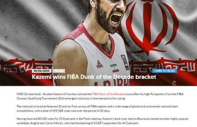 国际篮联扣篮冠军出炉:CBA前外援夺冠亚洲篮坛荣光一刻