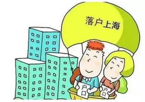 李佳琦落户上海