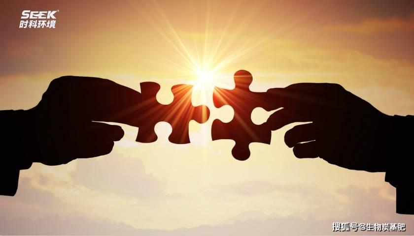 時科環境與美國GEO公司成功簽署戰略合作協議