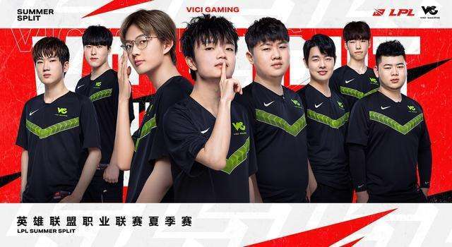 黑白直播:LPL夏季赛VGvsES黑白直播预告,Leyan野区对战Wei,Iboy下路对Wink
