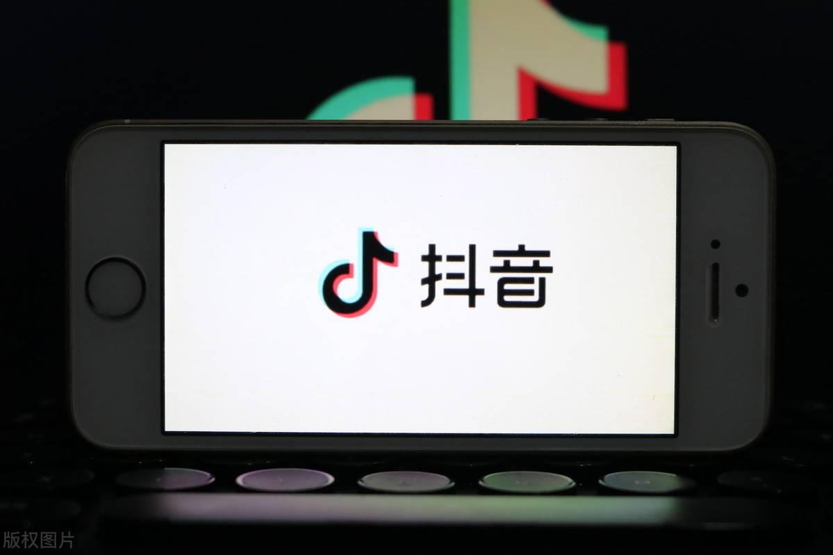 抖音怎么做垂直定位?抖音布局,抖音运营策略 短视频 第1张