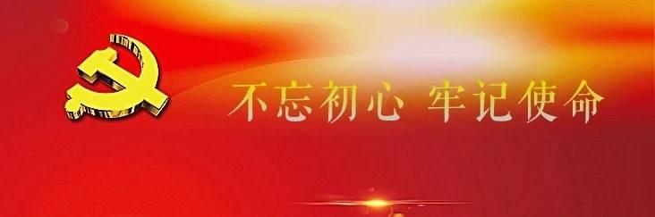 """秦皇岛""""战友书画院""""""""红心向党 书画传情""""—庆祝建党99周年纪念活动纪实"""