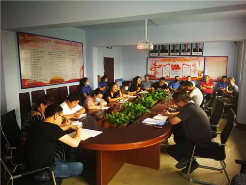 河北省唐山市古冶街道组织开展社区三大培训促工作上新台阶