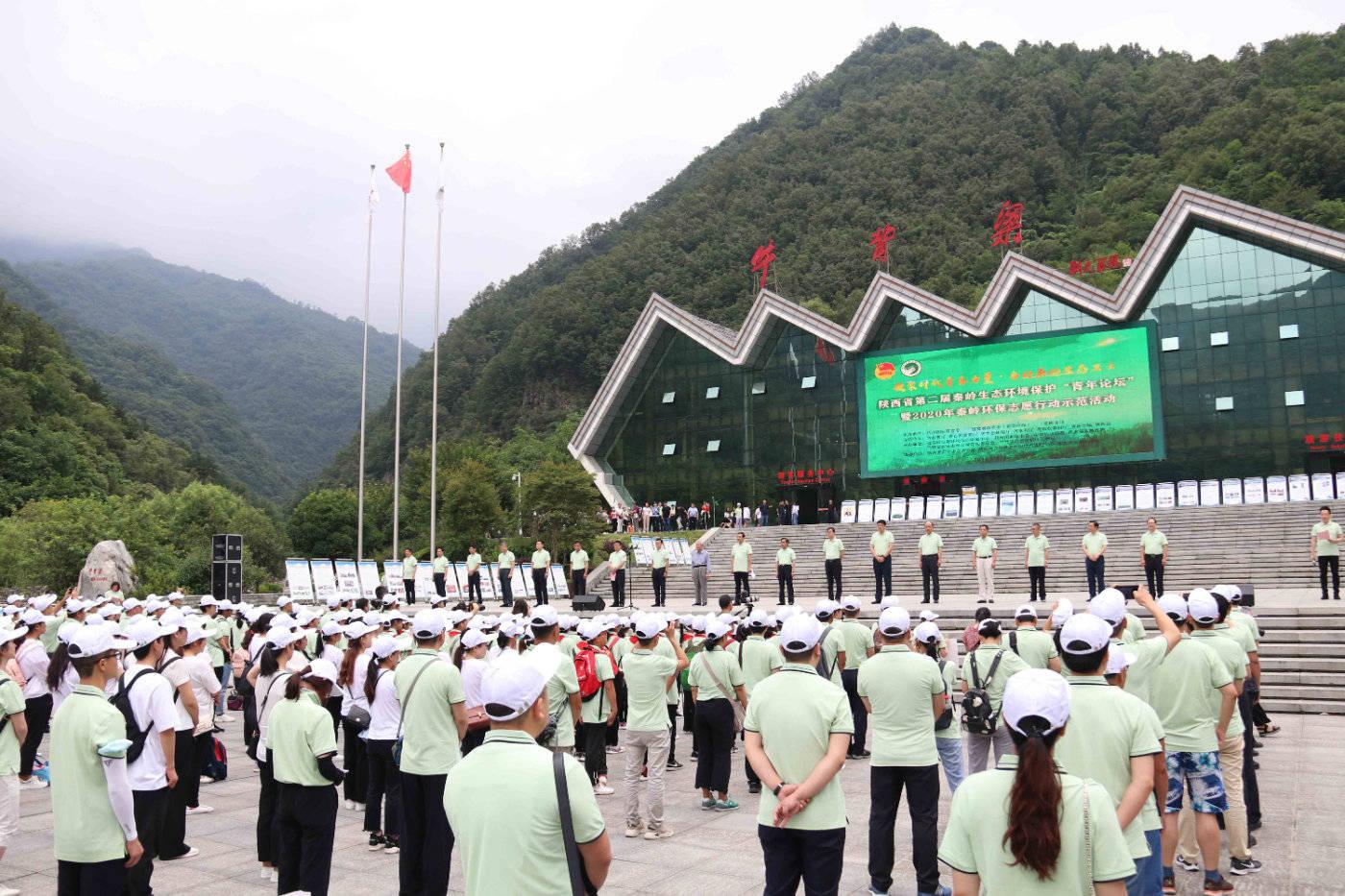 """陕西省的第二次秦岭生态状况,保障了"""""""