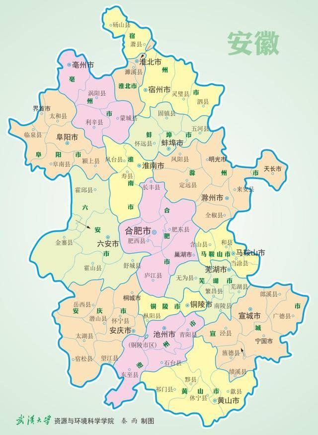 中华人民共和国成立后,安徽和江苏举行了四次县城交流,使一个县成为江苏的腹地。