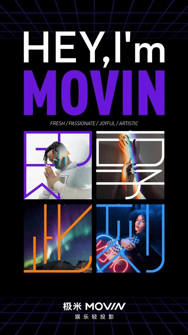 极米MOVIN系列外型曝光,两大悬念引人深思,真假1080p非议不断