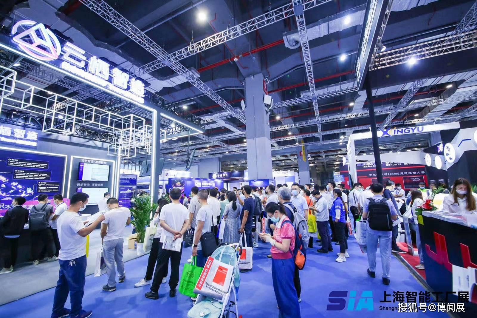 DME东莞国际机械展