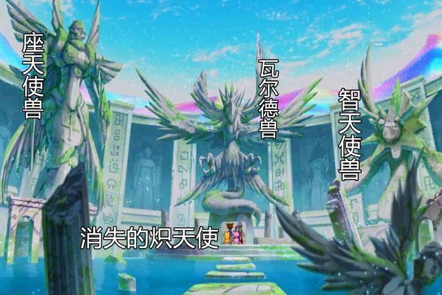 数码宝贝第5集四大细节:零胜率的炽天使兽退群?三大天使除名?