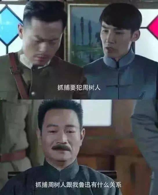 原创             抖音退出香港?CEO回应,现实版的大乌龙啊