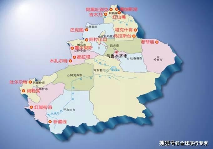 塔什库尔干自治县-红其拉甫口岸  13. 巴里坤自治县-老爷庙口岸  14.图片