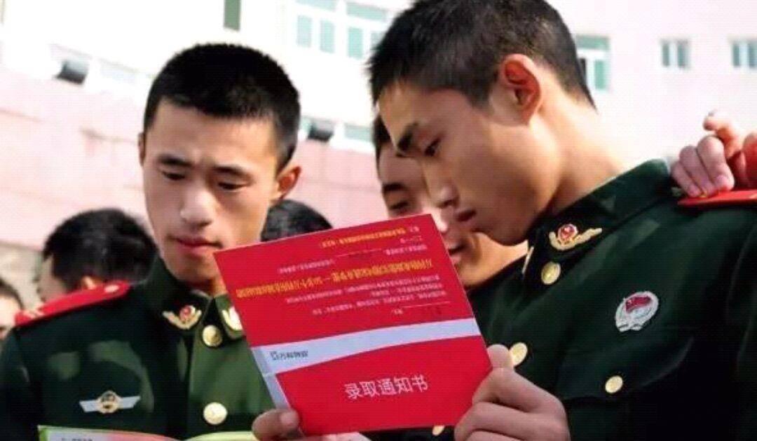 军校为什么不招高考复读生?原因有两点,考军校的同学要注意了