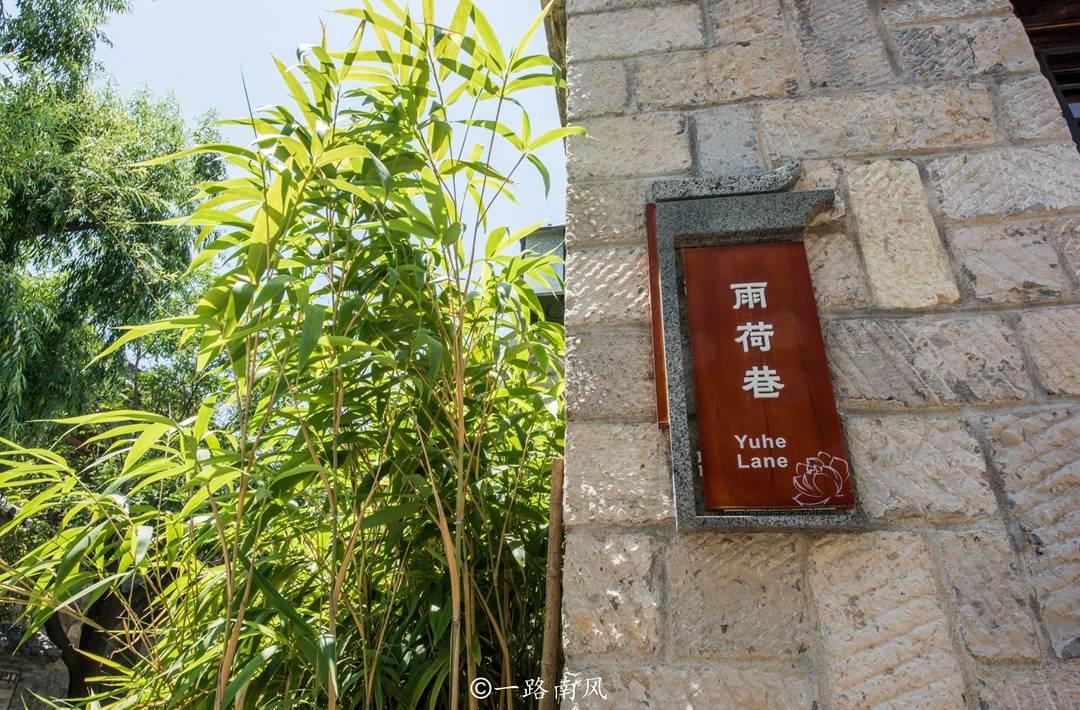 原创             济南最受欢迎的历史街区,大明湖畔的夏雨荷就住这,常年游客如云