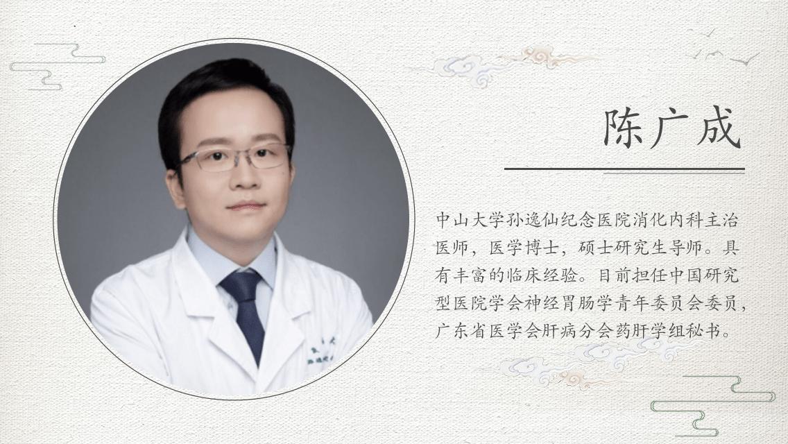 狐大医|小暑过后轮番热,肠道疾病怎么防?
