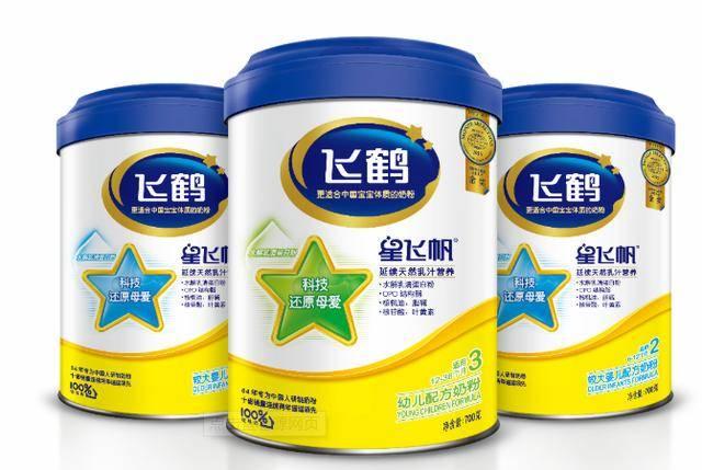 飞鹤市值千亿惨遭两次做空,世界上最贵的奶粉还能翻盘吗?