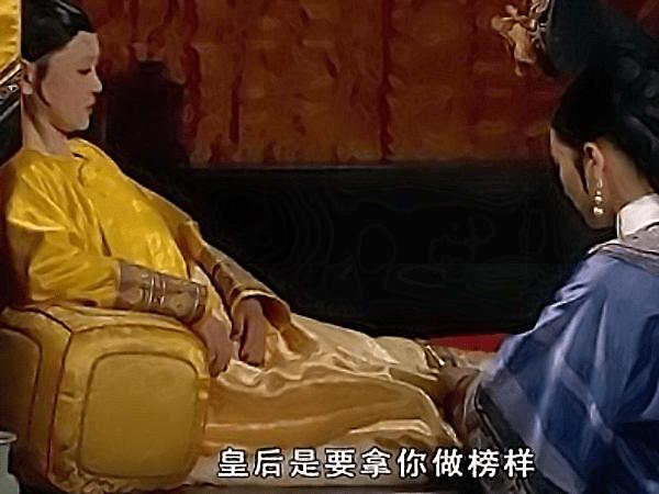 甄嬛传:眉庄伺候太后多年,为何太后没参加她的葬礼?