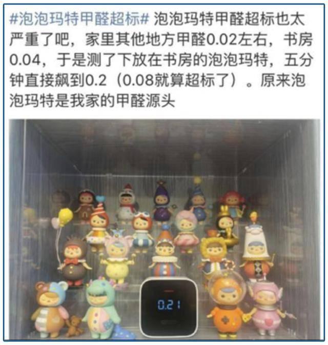 """最暴利玩具!卖出了""""博彩""""的感觉,掏光了多少年轻人的钱包?"""