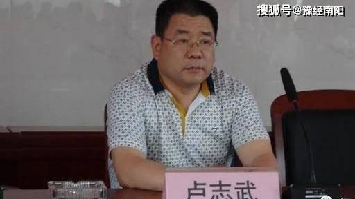 南阳环保反腐持续 一月内4名区县环保局长落马