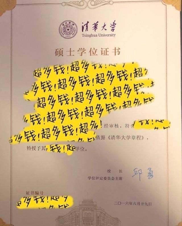 仝卓回应被《快本》打码,用清华学生怼郑云龙,小心机2次谢湖卫