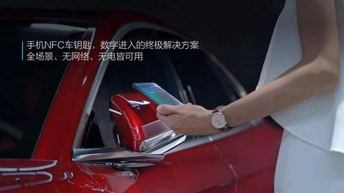 """全球首款华为5G量产汽车来了,王传福余承东联手""""带货""""比亚迪汉"""