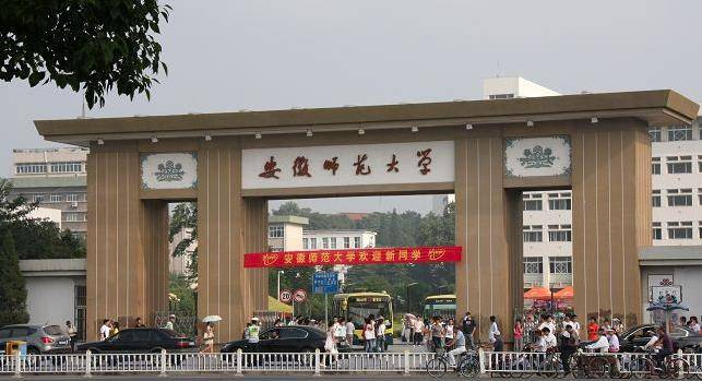 """安徽省""""最顶尖""""的4所大学,这所排全国第8,每年高考生抢着报考"""