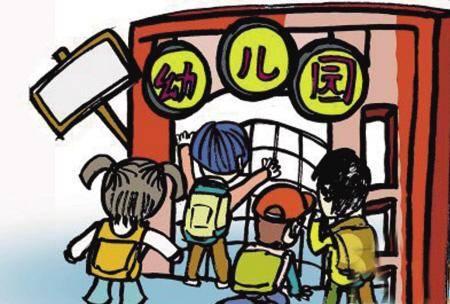 幼儿园设计建造幼儿园需要做哪些准备?