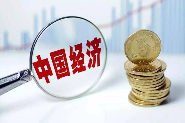 gdp口径_福建GDP首超台湾之后
