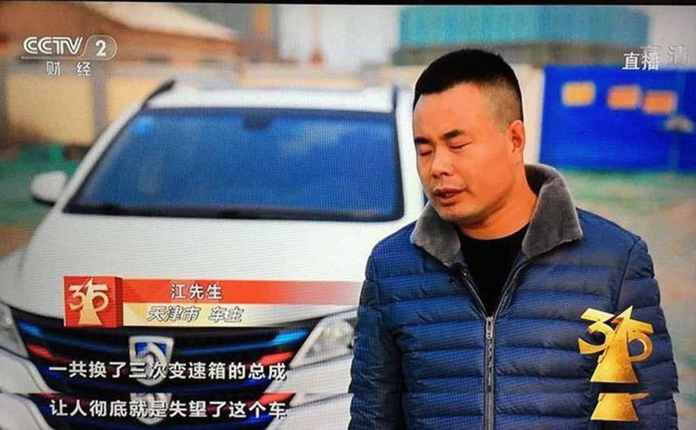 """原315曝光宝骏双离合变速箱问题导致""""大瓜"""":SAIC是大Boss?"""