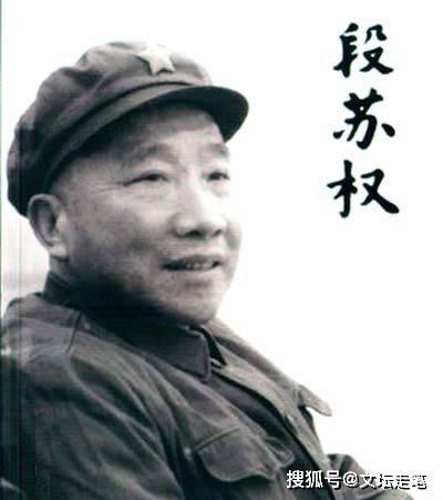 他是被开三次追悼会的红军师政委,3年后他又重新出现,怎么回事
