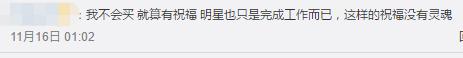 要断炊了?中国旅加大熊猫面临断粮:鲜竹供应只到9月