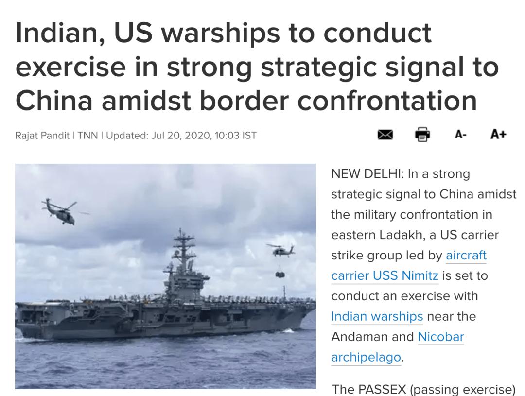 美军航母与印度联合军演 ,印媒称此举向中国发出强烈战略信号