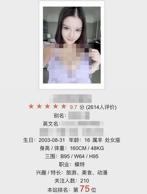 广州漫展再上微博热搜,外围女装扮JK大尺度拍照 福利吧 第5张